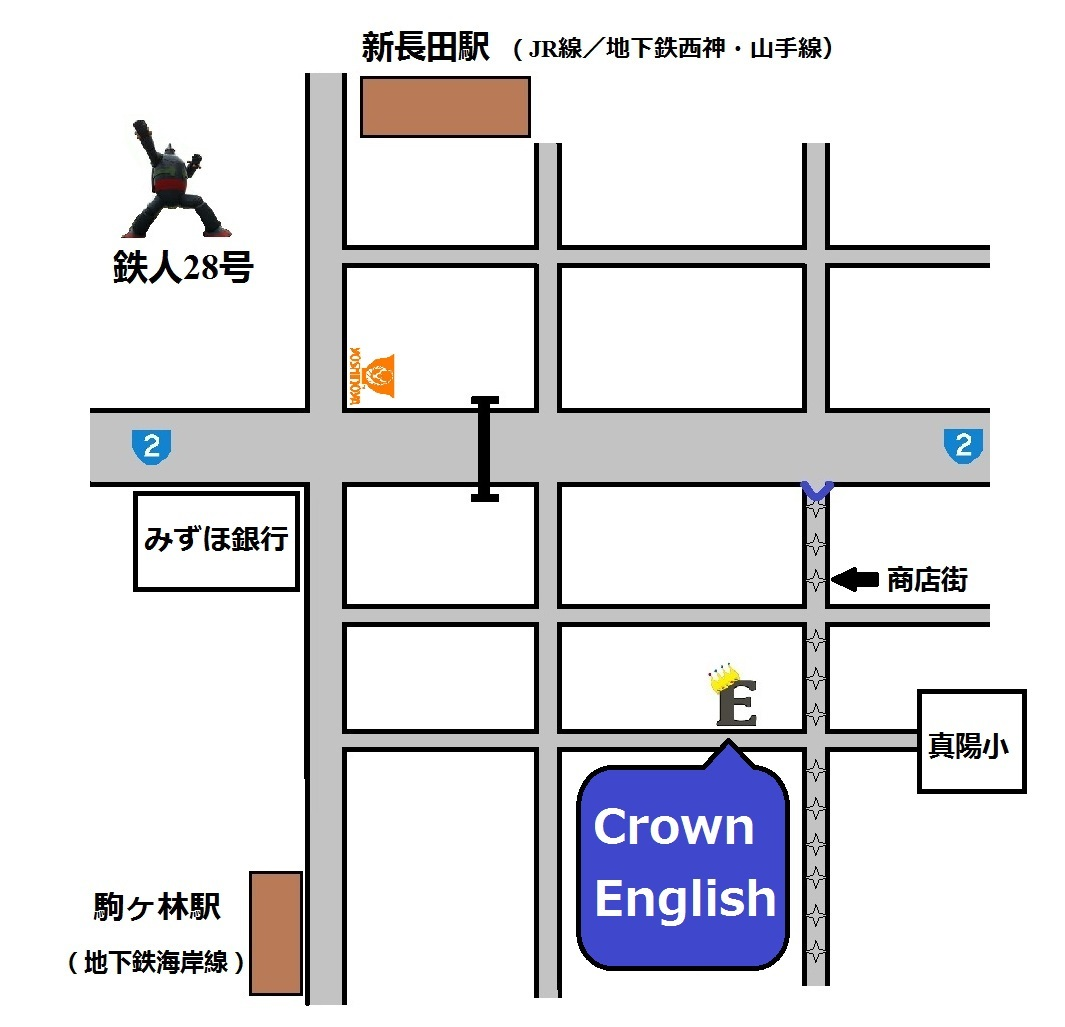 Crown English map - Shin-Nagata, Kobe