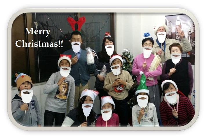 Crown English Christmas Message